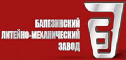 Балезинский ЛМЗ